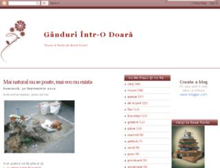 hachite.blogspot.com screenshot