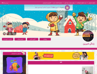 had_ham89.niniweblog.com screenshot