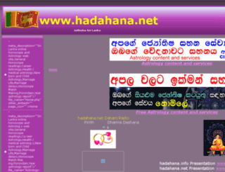 hadahana.info screenshot