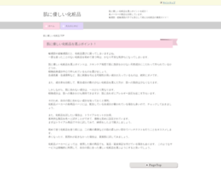 hadaniyasasii.com screenshot