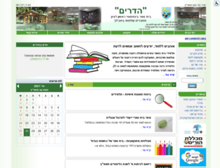 hadarim.rlz.org.il screenshot