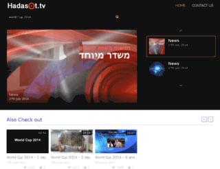 hadasot.tv screenshot