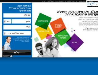 hadassah-ac.co.il screenshot
