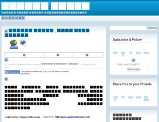 hadees.hudainfo.com screenshot