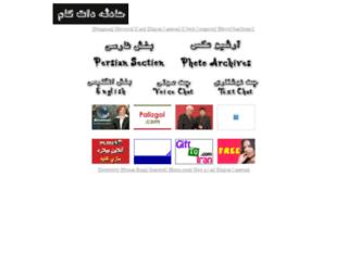 hadeseh.com screenshot