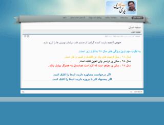 hadi-asadi.ir screenshot