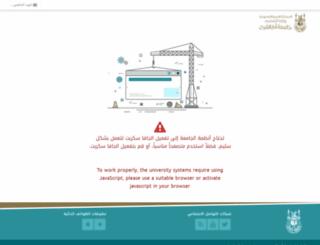 hadir.uqu.edu.sa screenshot