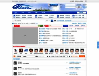 haditie.com screenshot