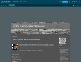 haeldar.livejournal.com screenshot