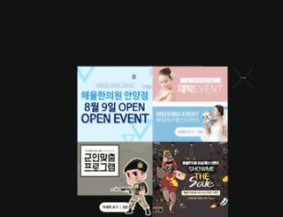 haeyul.co.kr screenshot