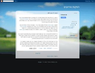 hafakaa.blogspot.com screenshot