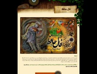 hafez.taktemp.com screenshot