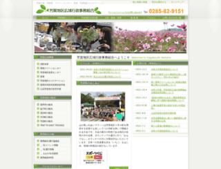 hagakouiki.jp screenshot