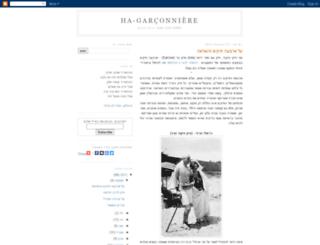 hagarconniere.blogspot.com screenshot