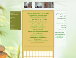 haghiri.de screenshot