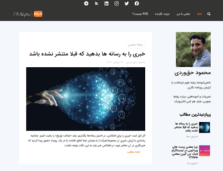 haghverdi.com screenshot