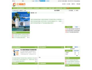 hai0832.com screenshot