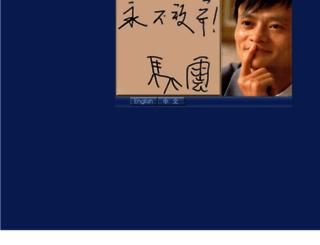 haibofanyi.com screenshot