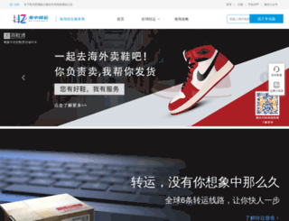 haidaibao.com screenshot