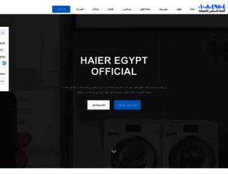 haiermaintenance.com screenshot