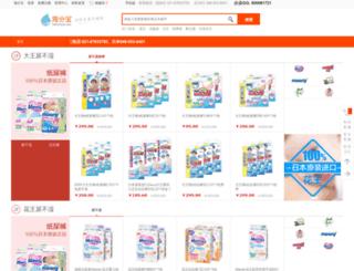 haifenbao.com screenshot