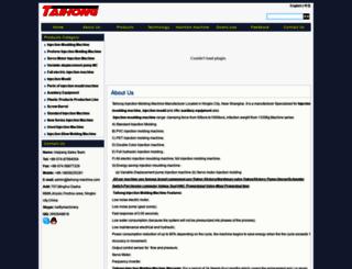 haiflymachinery.com screenshot