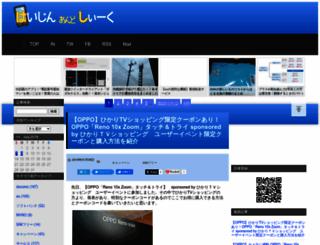 haijin.net screenshot
