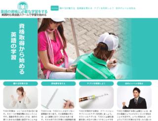 haimachan.com screenshot