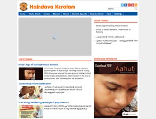 haindavakeralam.com screenshot