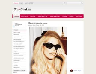 hairland.ru screenshot