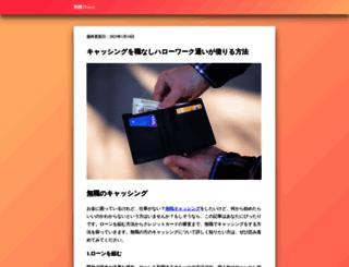 hairworksociety.org screenshot