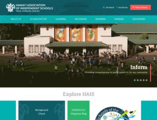 hais.org screenshot