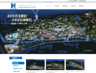 haisan.cn screenshot