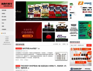 haitaolab.com screenshot