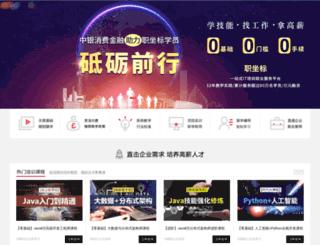 haitongwangxiao.com screenshot