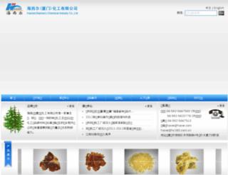 haixe.com screenshot