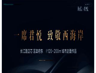 haixindichan.com screenshot
