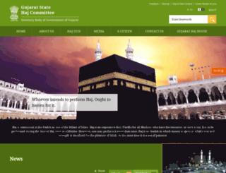 haj.gujarat.gov.in screenshot
