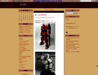 hakaiseisaku.seesaa.net screenshot