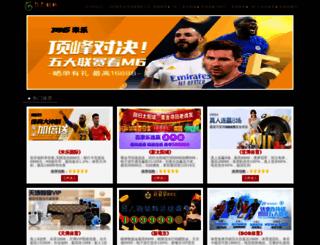 hakanyalcin.net screenshot