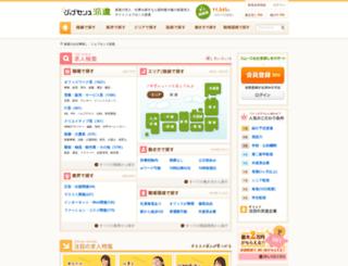 haken.j-sen.jp screenshot
