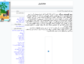 Access Test Clickprint24 De Internet Druckerei Online