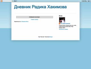 hakirad.blogspot.com screenshot