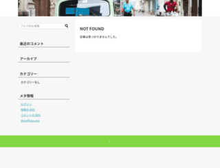 hakkocars.com screenshot