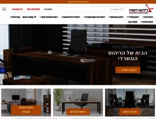 hakoach.com screenshot