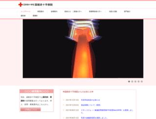 hakodate.jrc.or.jp screenshot