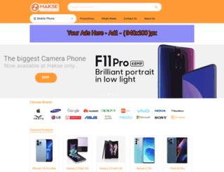 hakse.com.kh screenshot