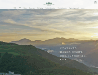 hakubacortina.jp screenshot