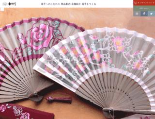 hakuchikudo.co.jp screenshot