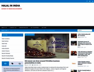 halalinindia.com screenshot